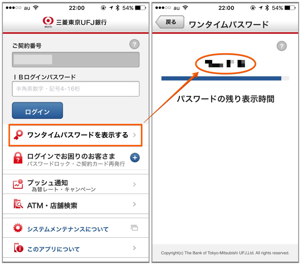 How to use registration of one time password iphone app bank of tokyo mitsubishi ufj2
