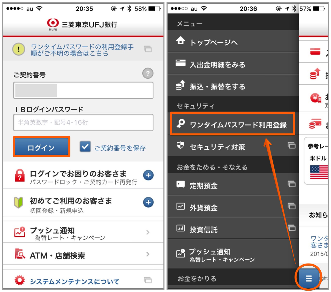 How to use registration of one time password iphone app bank of tokyo mitsubishi ufj4