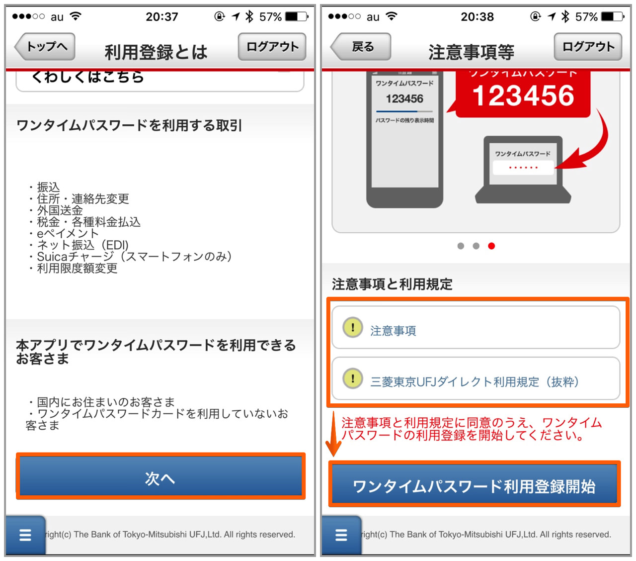 How to use registration of one time password iphone app bank of tokyo mitsubishi ufj5