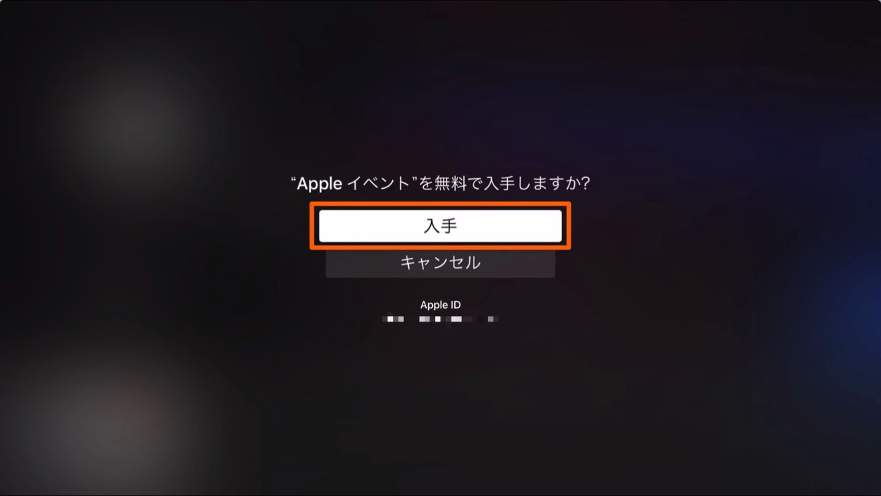 How to watch special events at apple tv 4th generation8