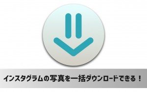 【レビュー】電車・バス通勤が快適に!伸縮リール付きカードケースが超便利!