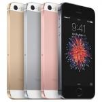 アップルの「iPhone下取りキャンペーン」の使い方(オンライン手続き編)