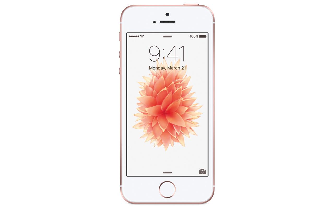 【朗報】iPhoneの差額返金手続きがメールで可能に!Appleのコールセンターに電話が繋がらない場合はメール申請がおすすめ!