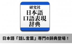 【Mac】OS X El Capitan(エルキャピタン)インストールディスクの作り方