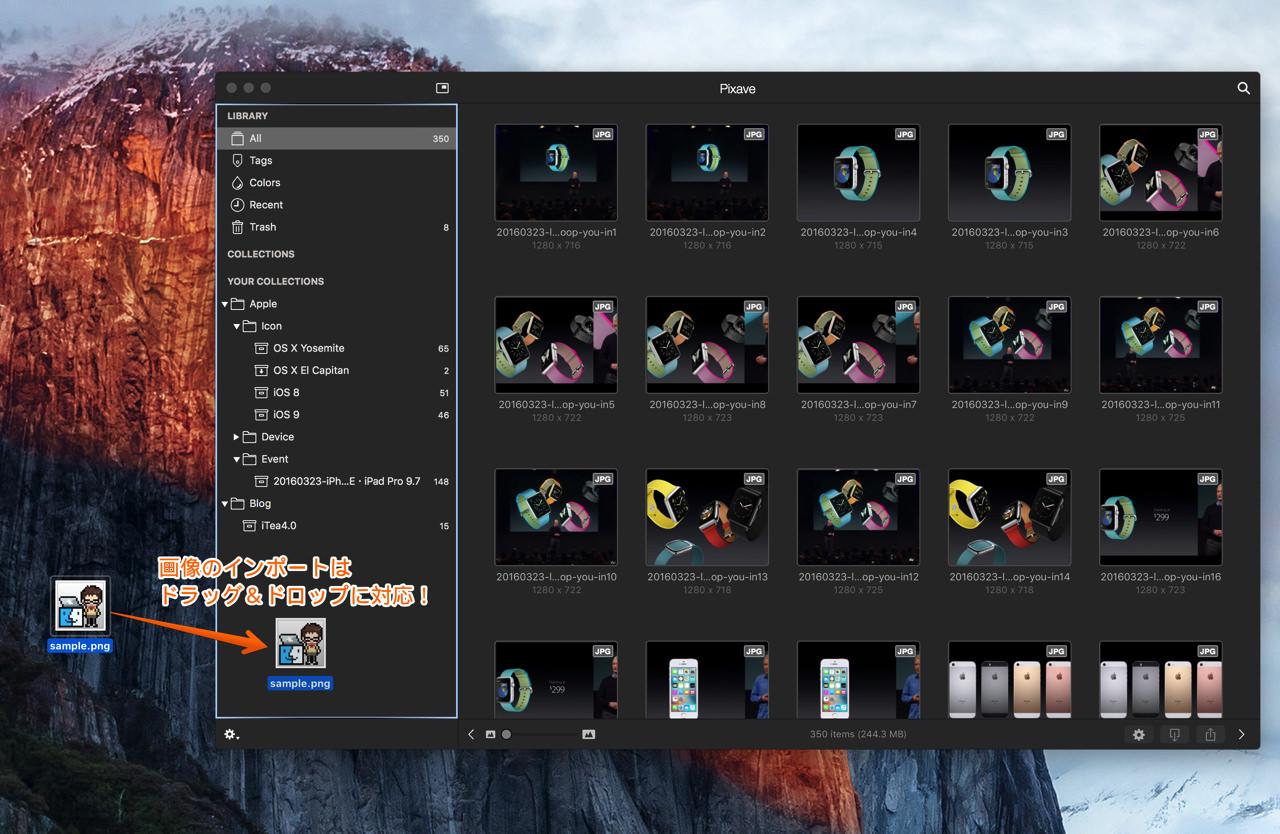 Pixave edit10