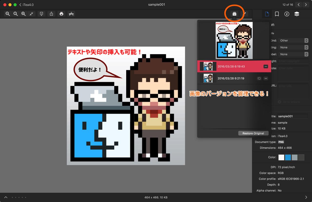 Pixave edit4