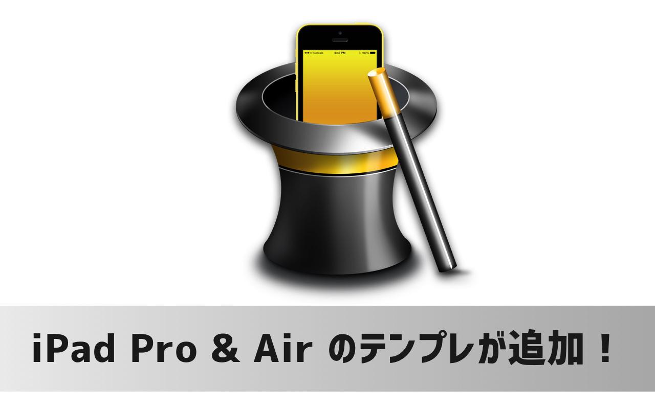 Macで画像の不要な部分を消すアプリ「Photo Editor Movavi」