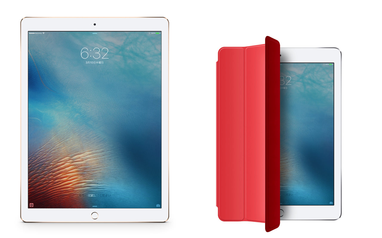 Promotee add to ipad pro and ipad air 2 template2
