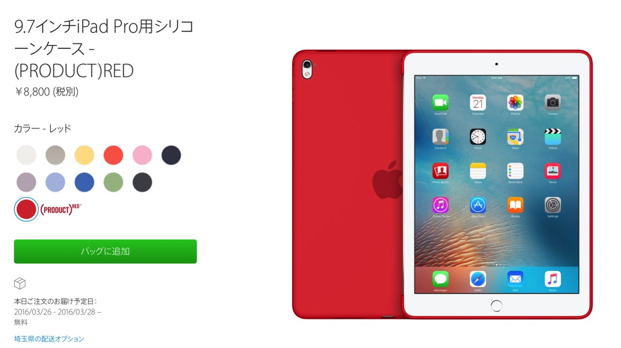 Released is 9 7 inches ipad pro accessories3