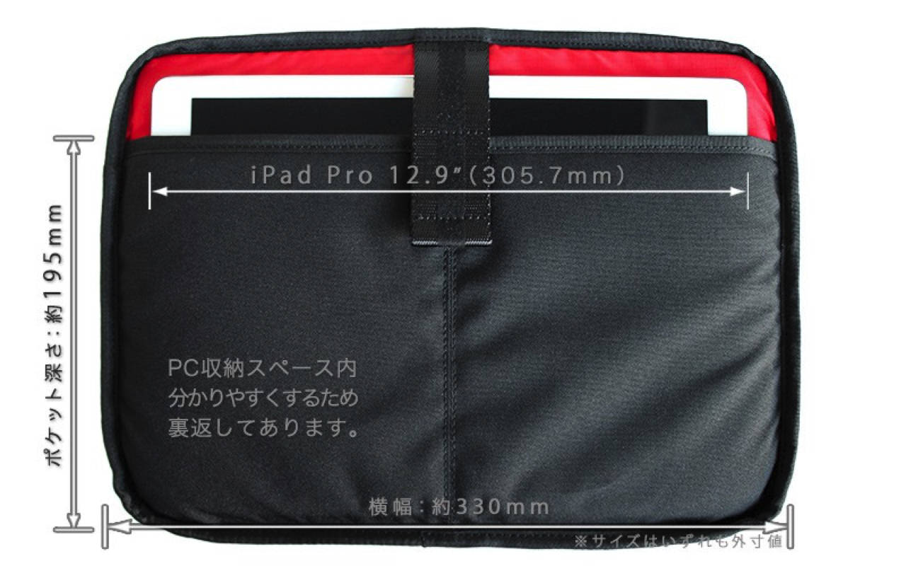 Reservation of the small shoulder bag 4g for the tablet started2