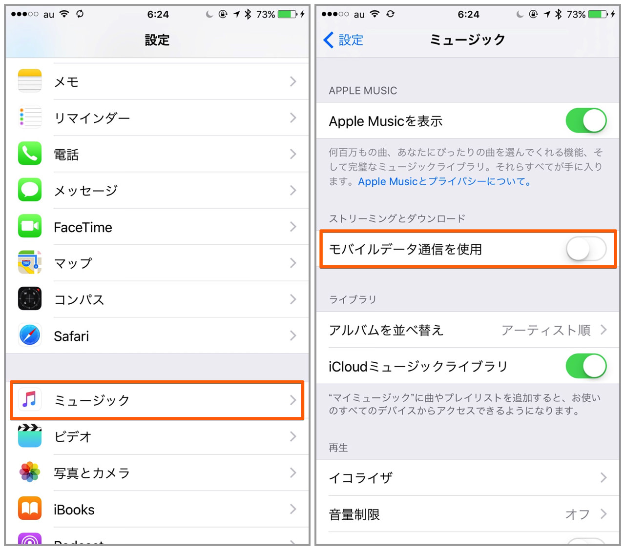 Setting to save mobile data communication amount of iphone10
