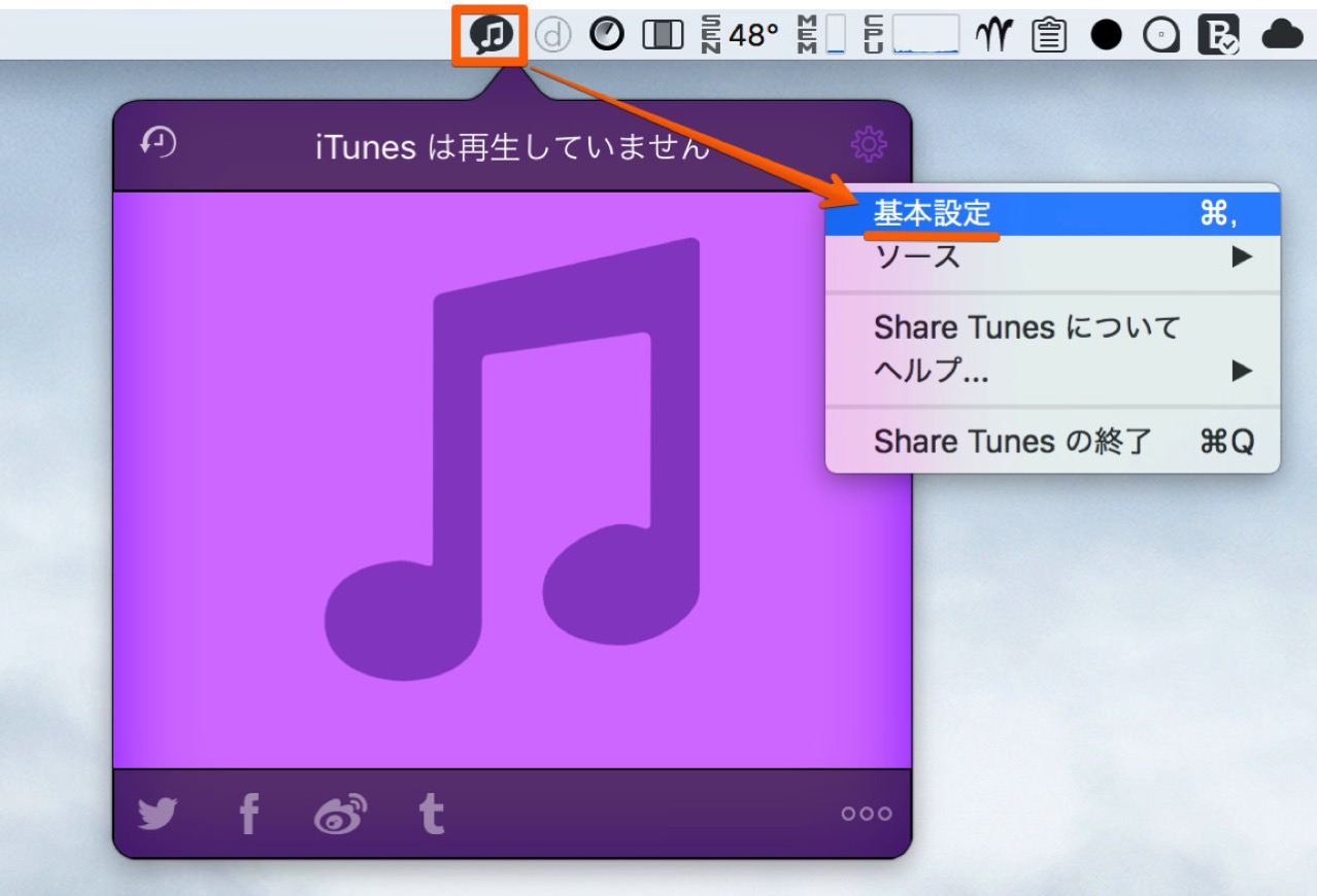 Share tunes version 21