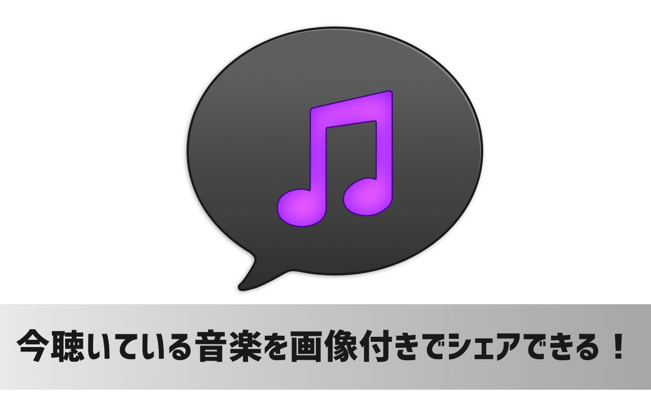 Mac初心者におすすめのアプリまとめ【2017年版】