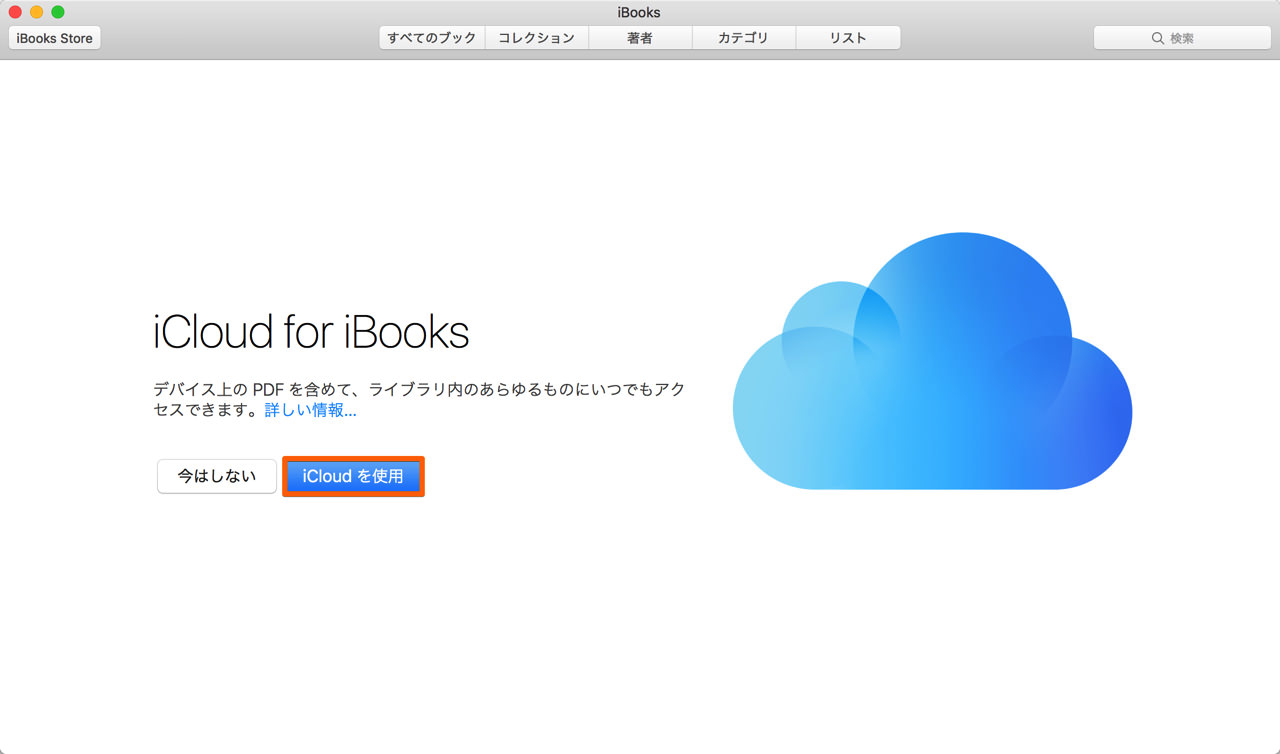 Synchronize mac and ios pdf icloud saved in ibooks4
