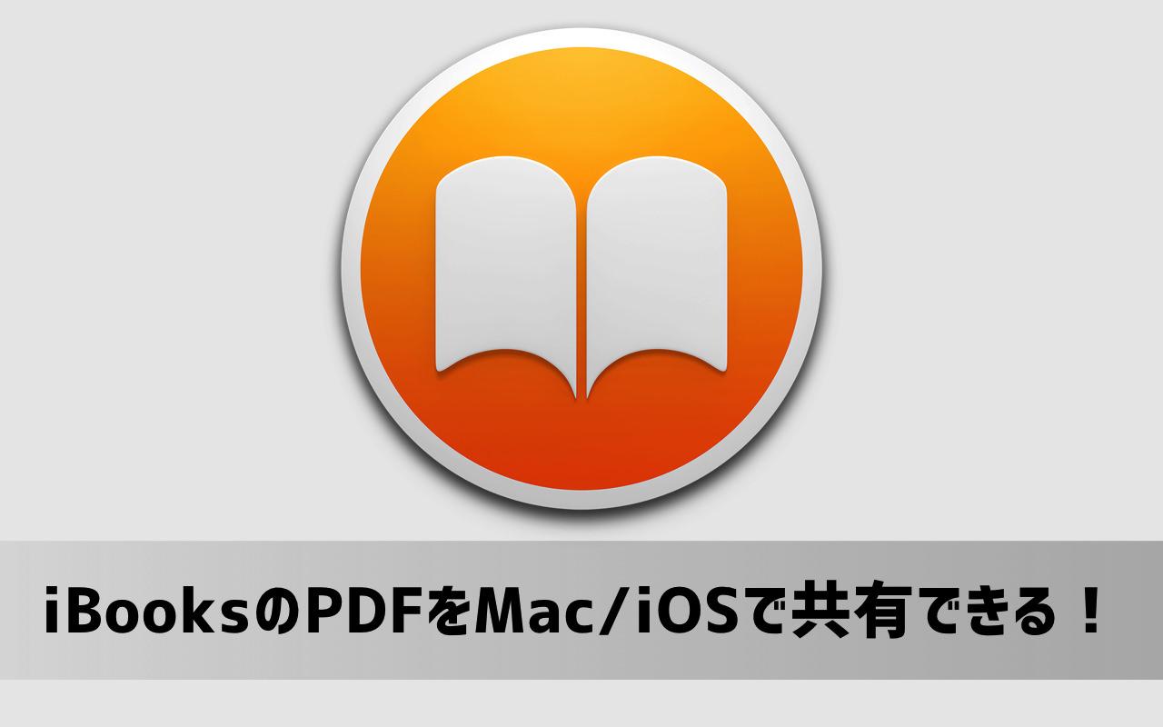 MacBook 12インチ(Early 2016)まもなく発表か?!
