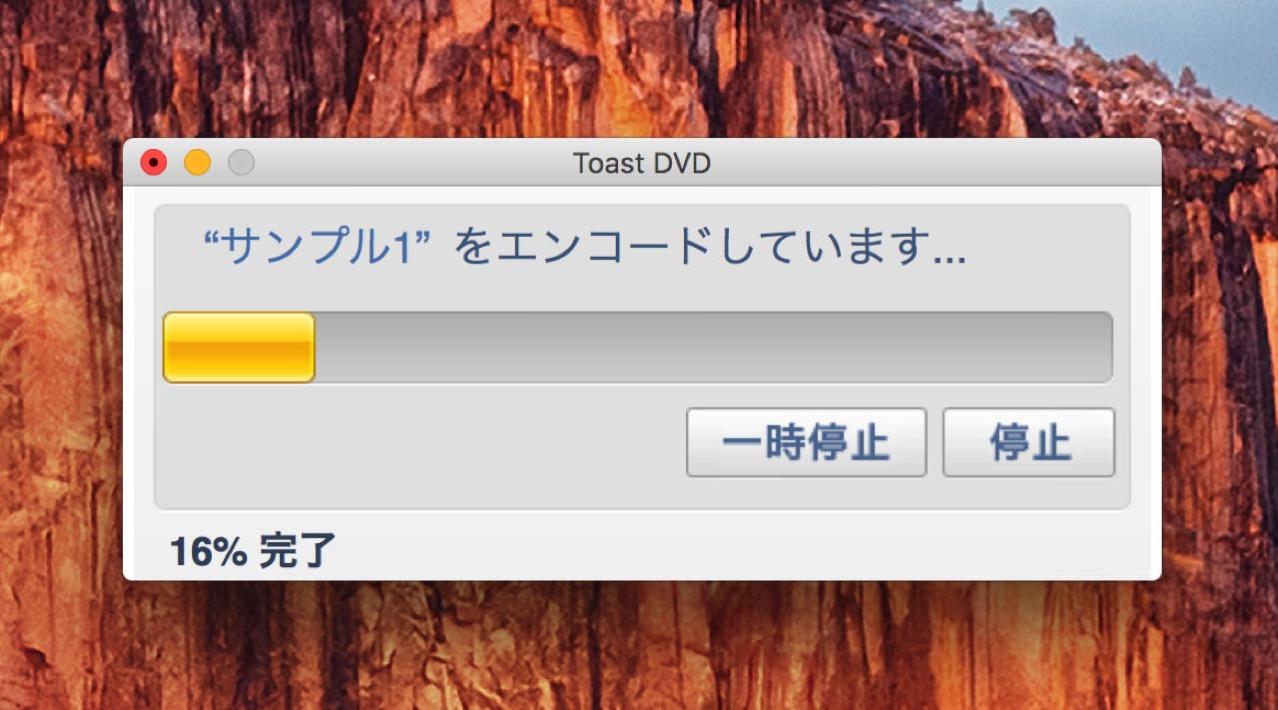 Toast dvd1