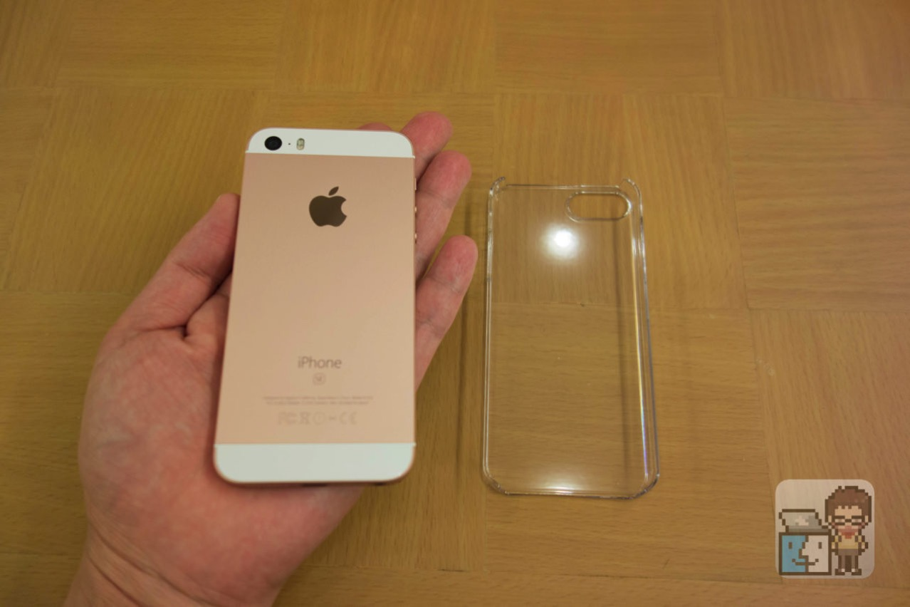 Anker slimshell iphone se8