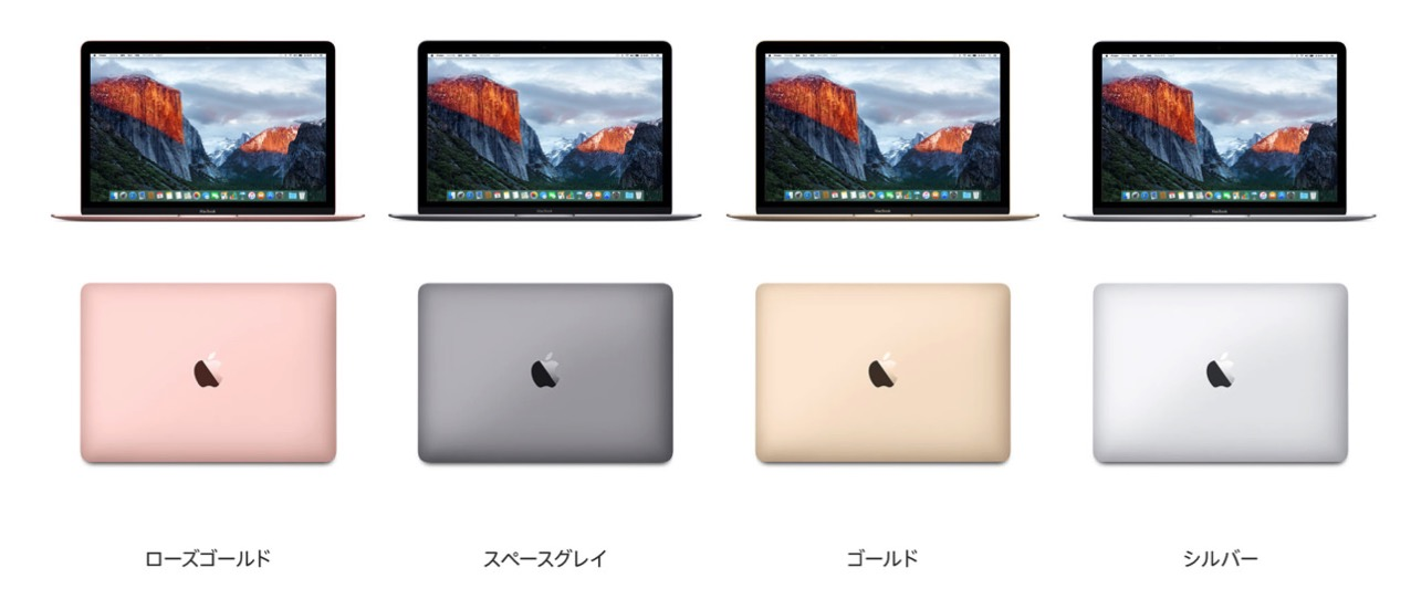 Apple announced new macbook 12 inch rose gold model april 20162
