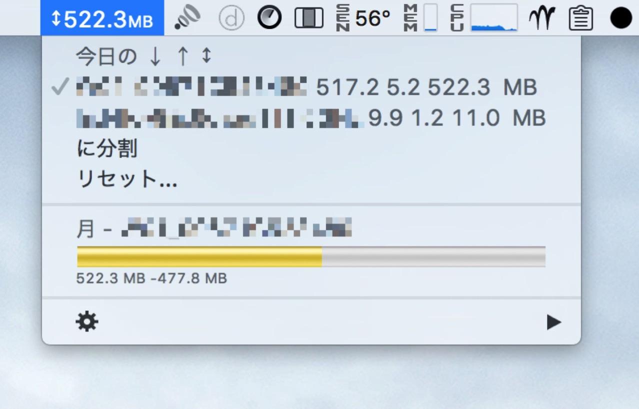 Bandwidth plus4