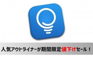 Amazon、「Kindle Oasis」発表!4月27日発売、価格は35,980円から
