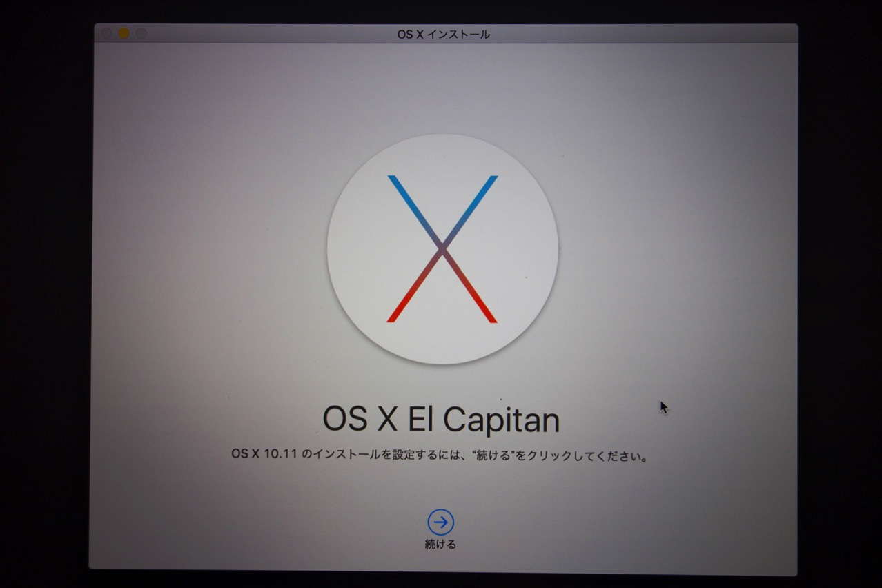 El capitan initialization1