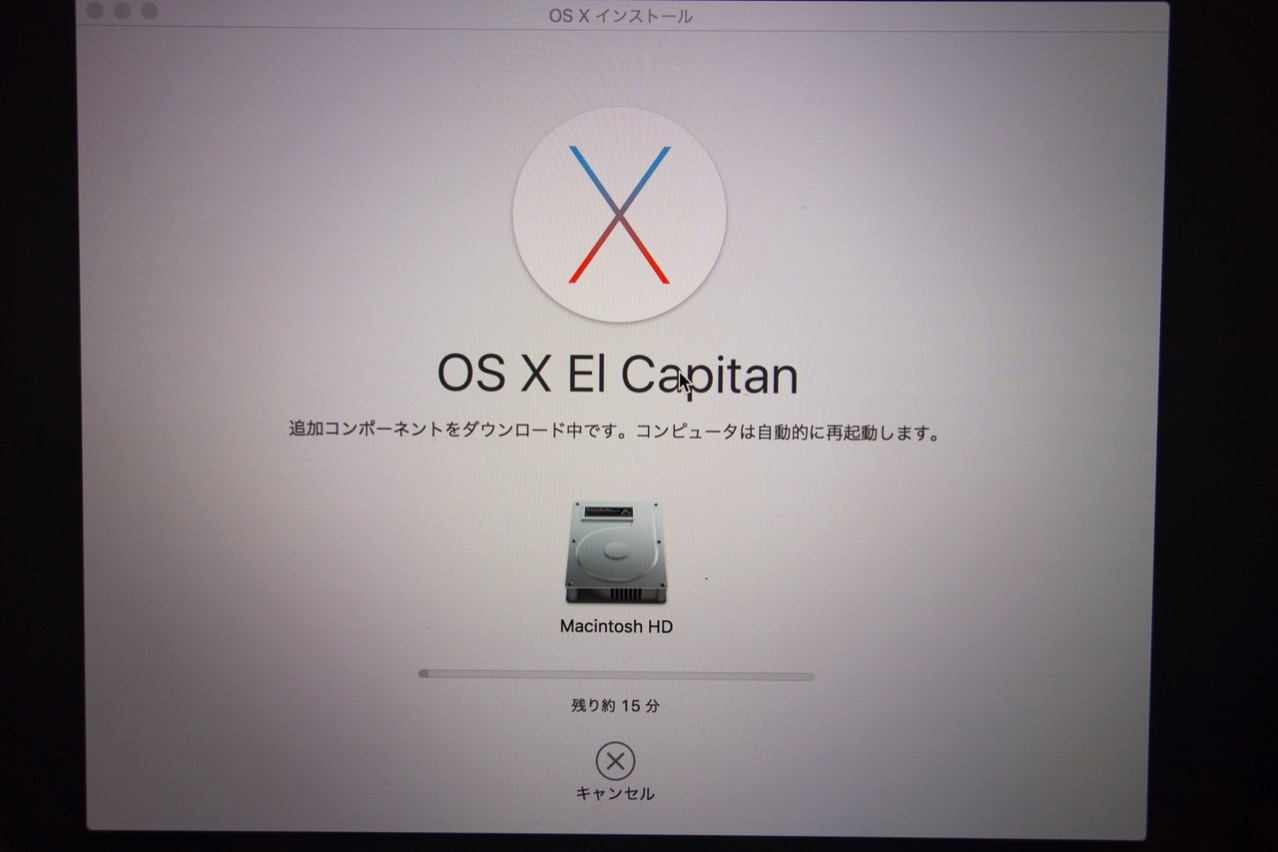 El capitan initialization2