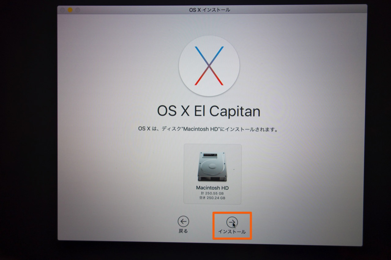 El capitan initialization8