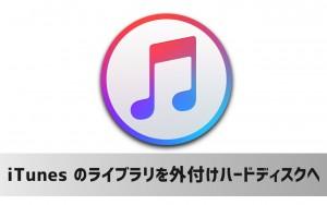 iPad Pro(9.7インチ):True Toneディスプレイの設定・使い方