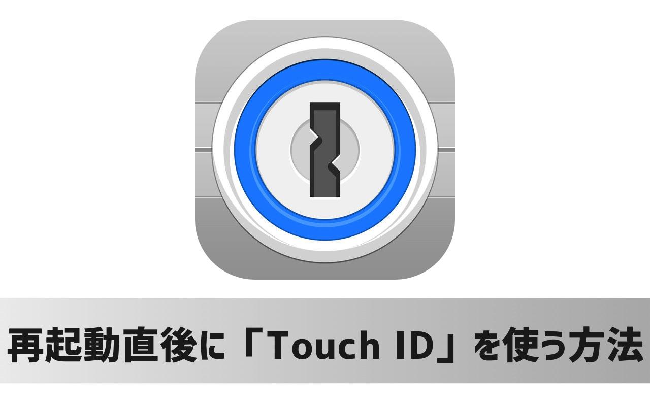 Macのファイルを画面の端に一時保存できるアプリ「Yoink」が感圧タッチ機能を搭載!