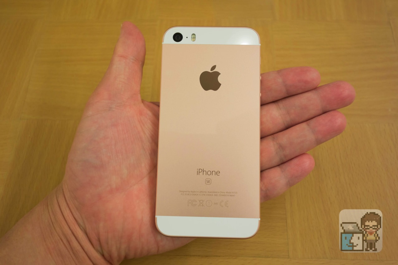 Iphone se rose gold review2