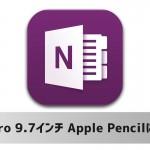 "<span class=""title"">「OneNote for iOS」、iPad Pro 9.7インチの「Apple Pencil」とYouTube・Vimeo動画の貼り付けに対応</span>"
