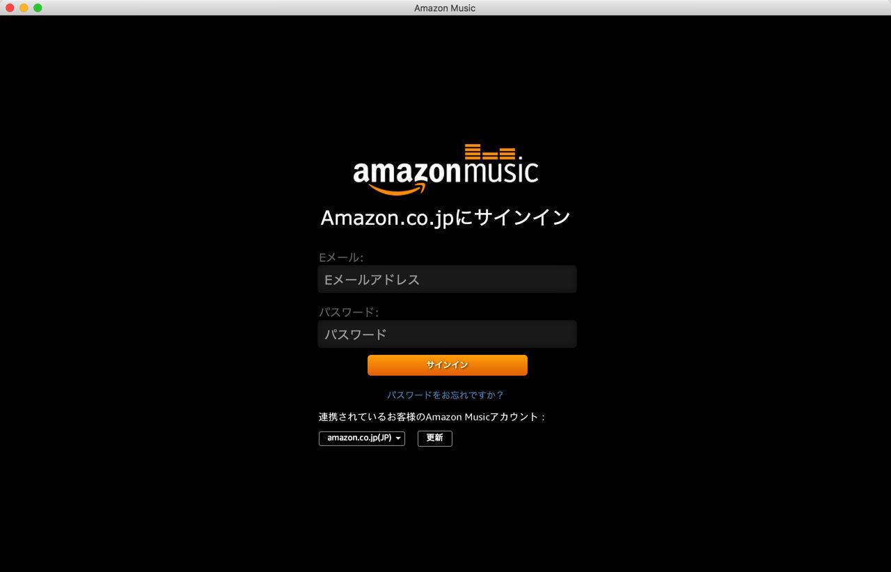Prime music mac app7