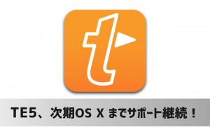 Mac版「Evernote」のSpotlight風ノート検索ショートカットが超便利!
