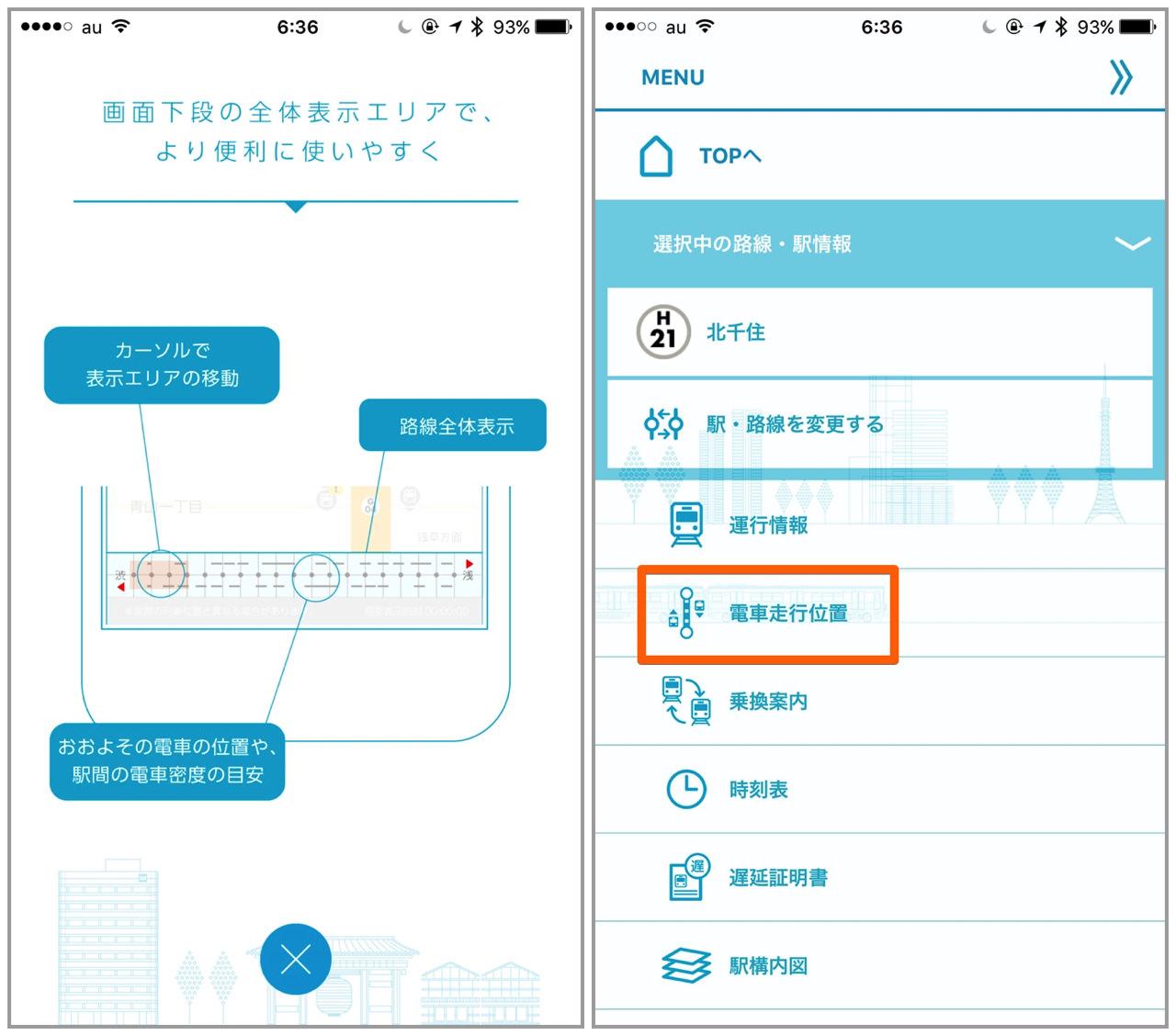 Tokyo metro app1