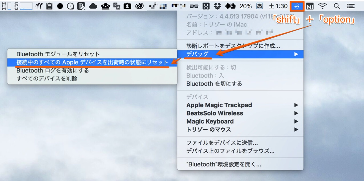 Bluetooth menu bar debug1