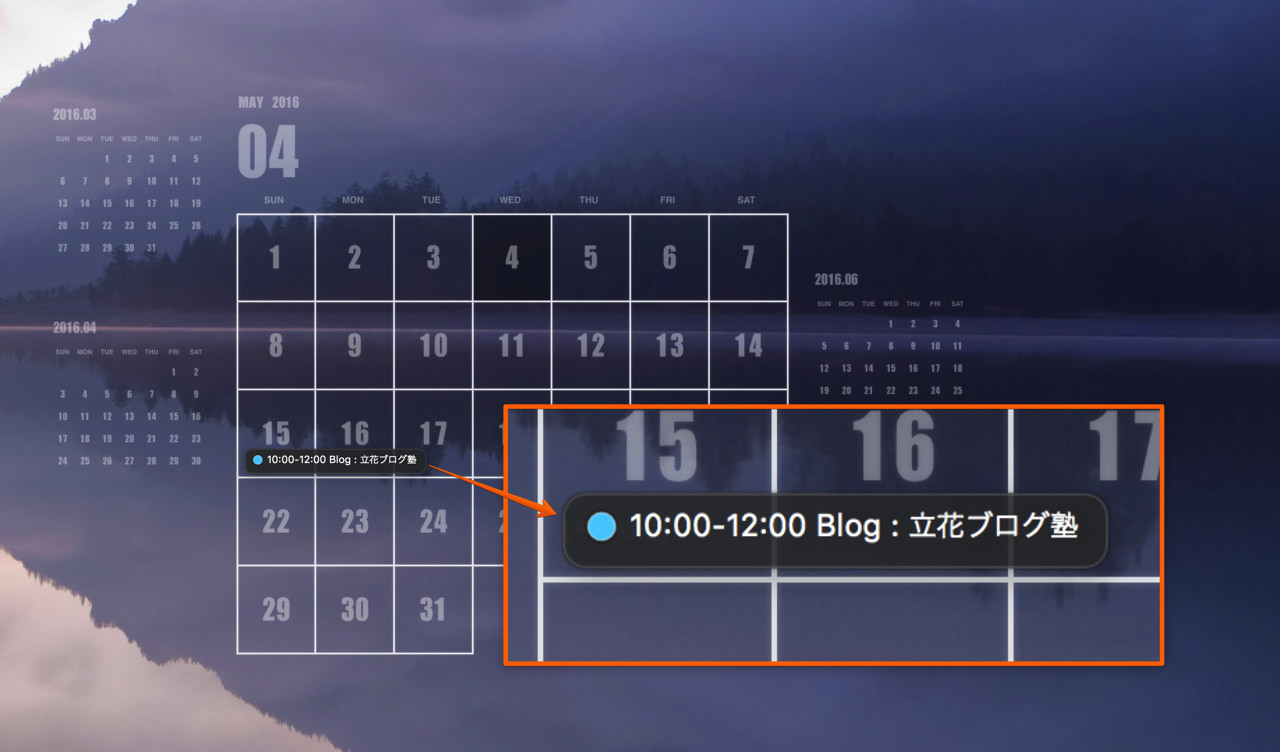 Desktop calendar plus is corresponding to display of google calendar3