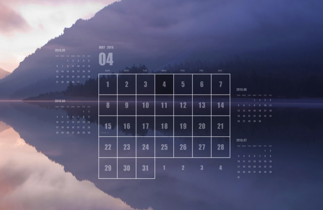 Desktop calendar plus is corresponding to display of google calendar4