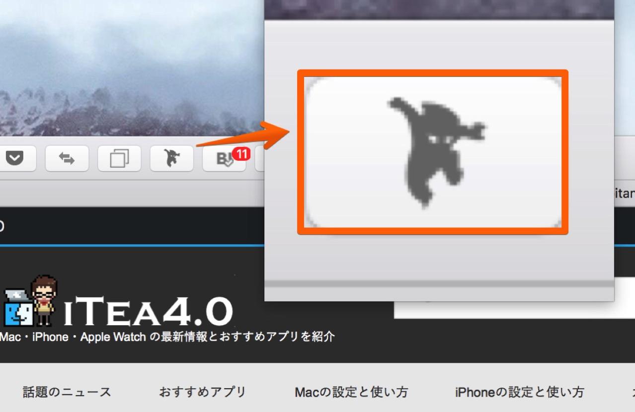 Fontface ninja2