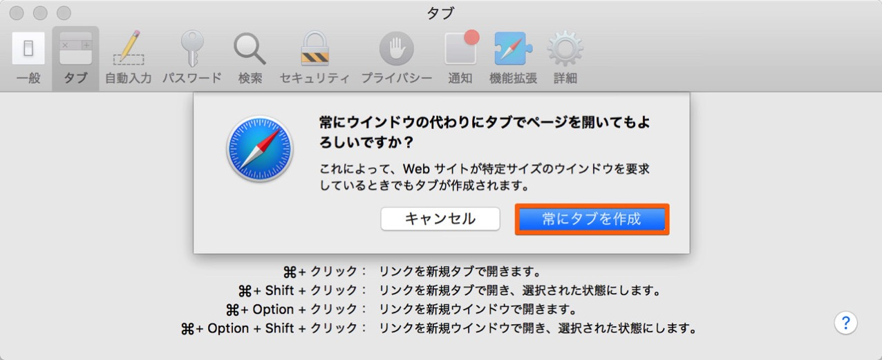 How to open all tab new window in safari2