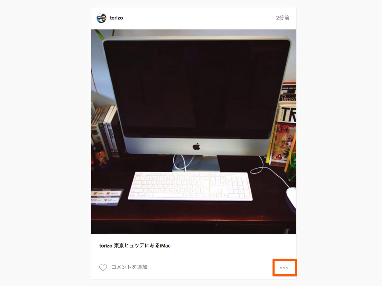 How to paste photo of instagram to blog2
