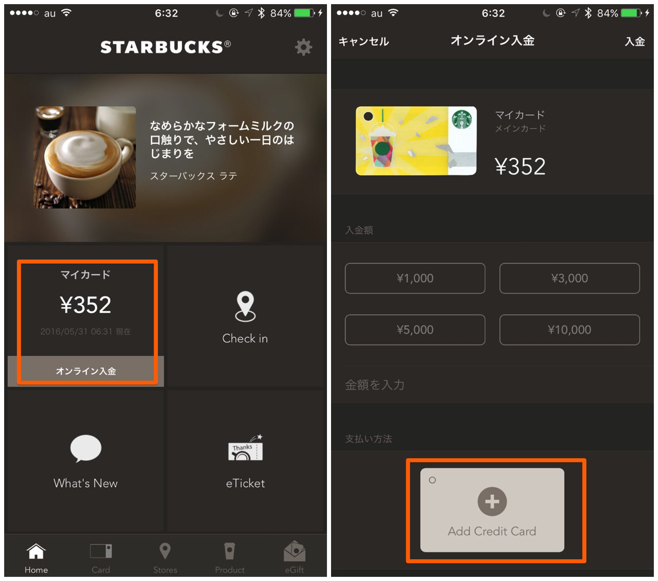 How to pay using starbucks app3