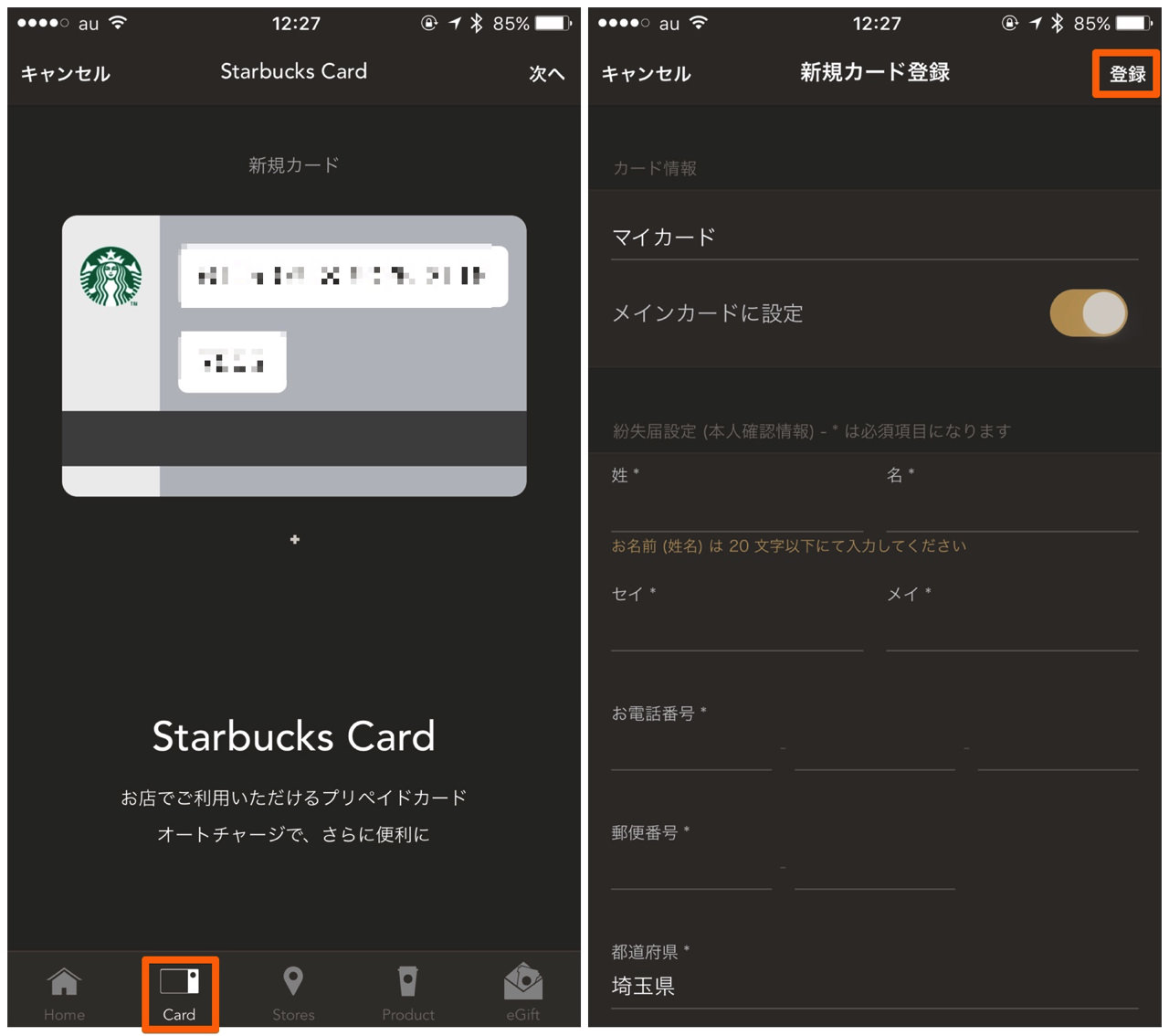 How to pay using starbucks app5