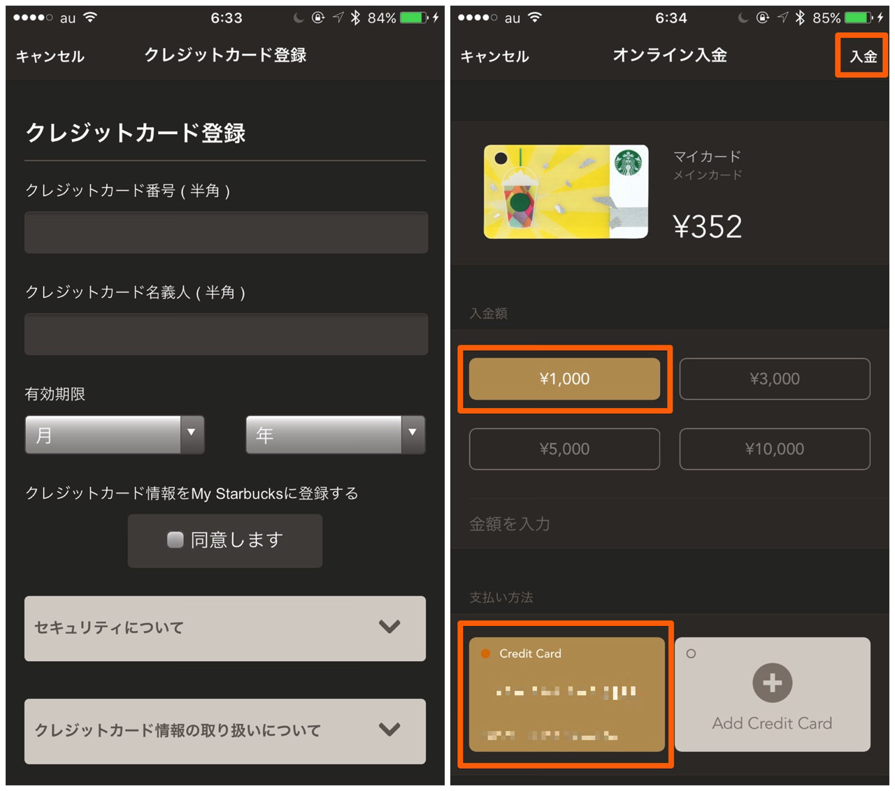 How to pay using starbucks app7