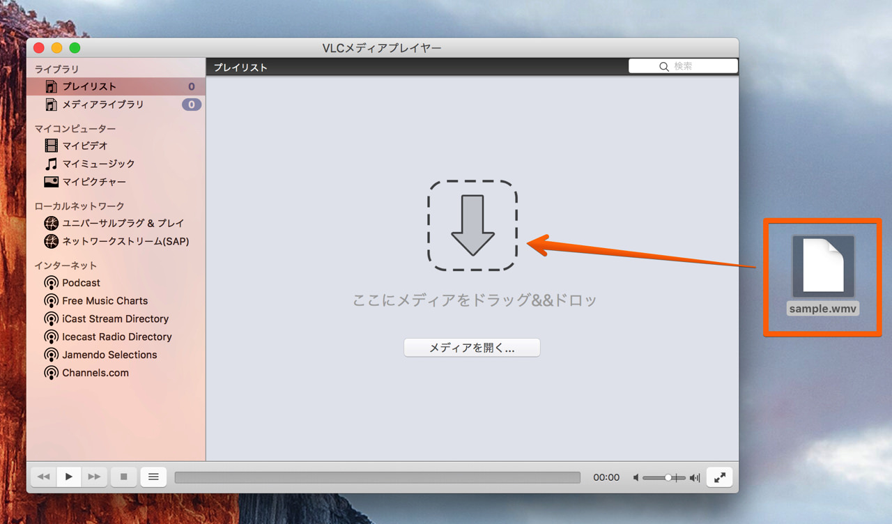 How to play wmv in vlc2