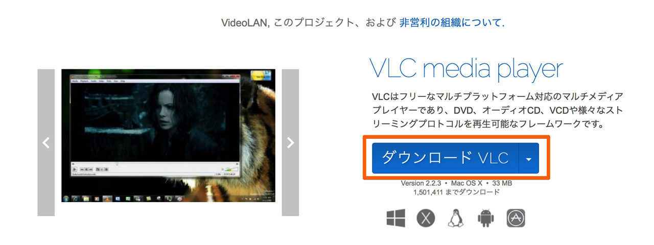 How to play wmv in vlc3