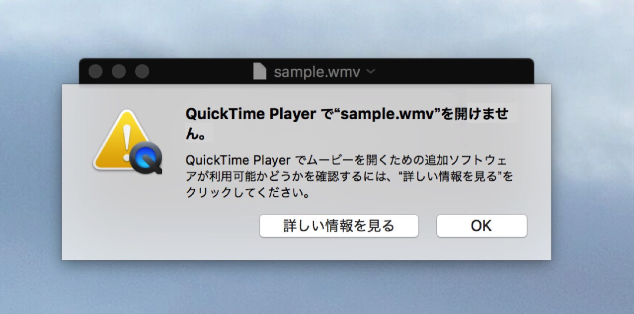 How to play wmv videos in quicktime player 10 8