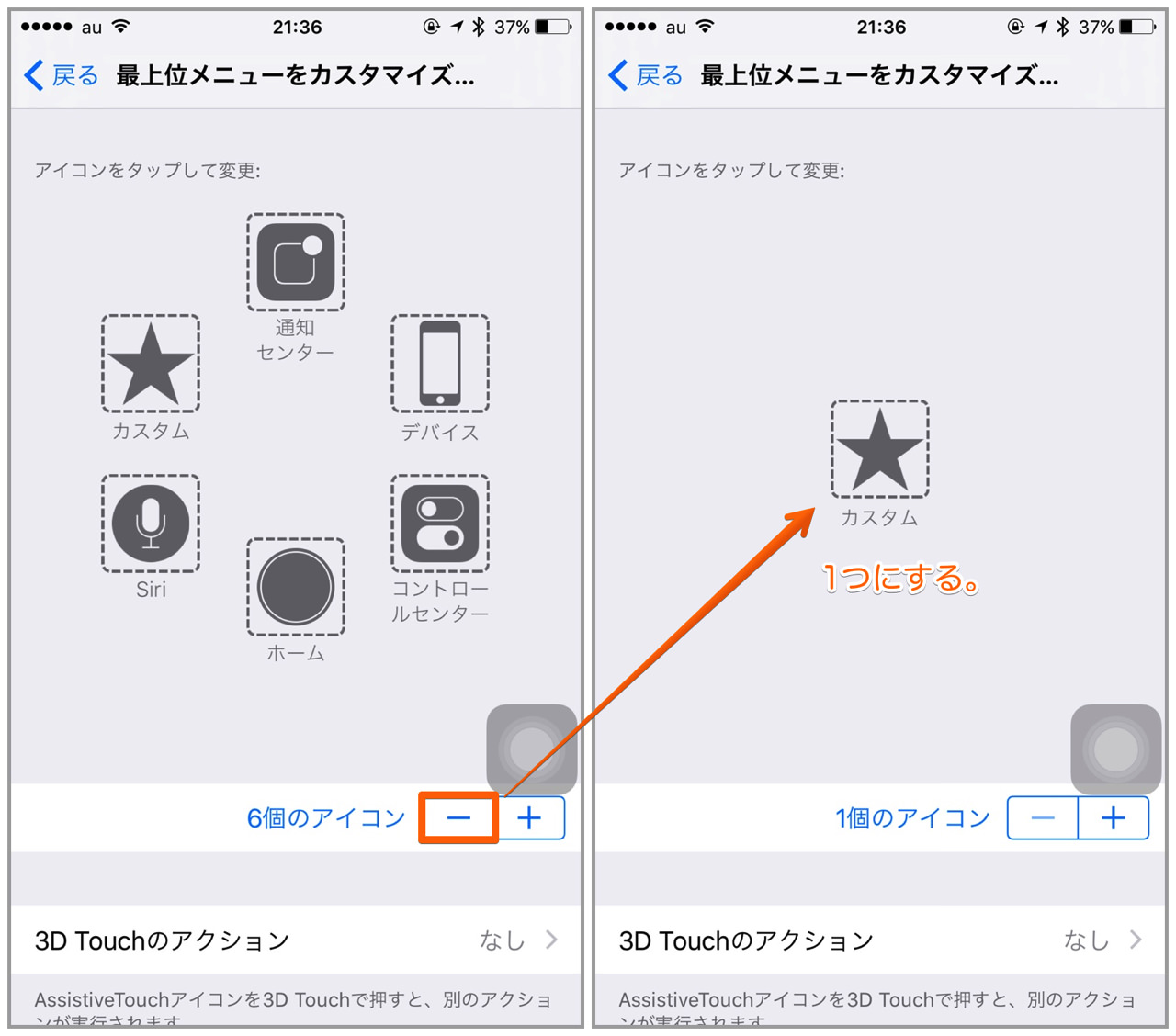 How to take screen shot of iphone in one tap3