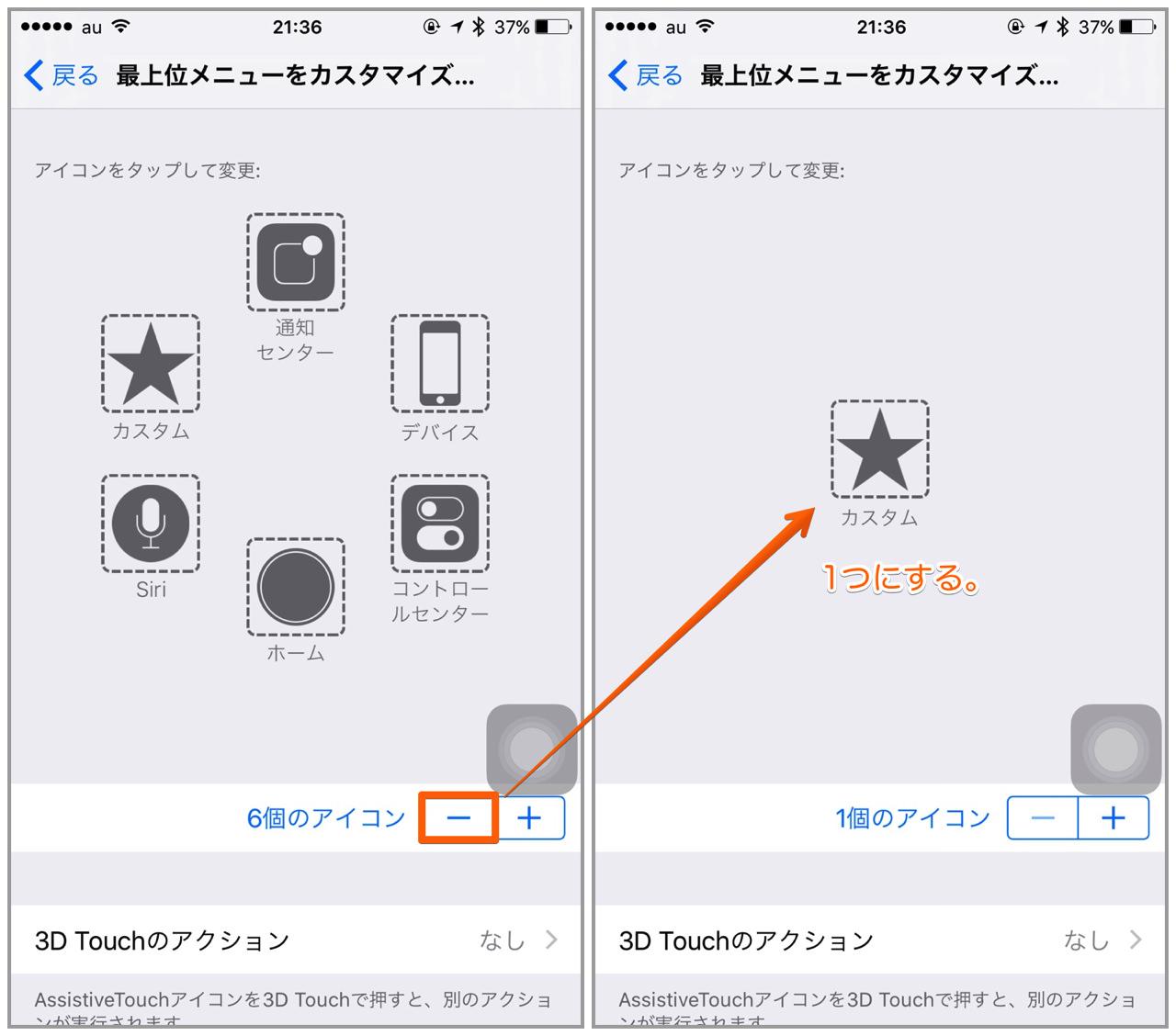 how to take phone screen shot