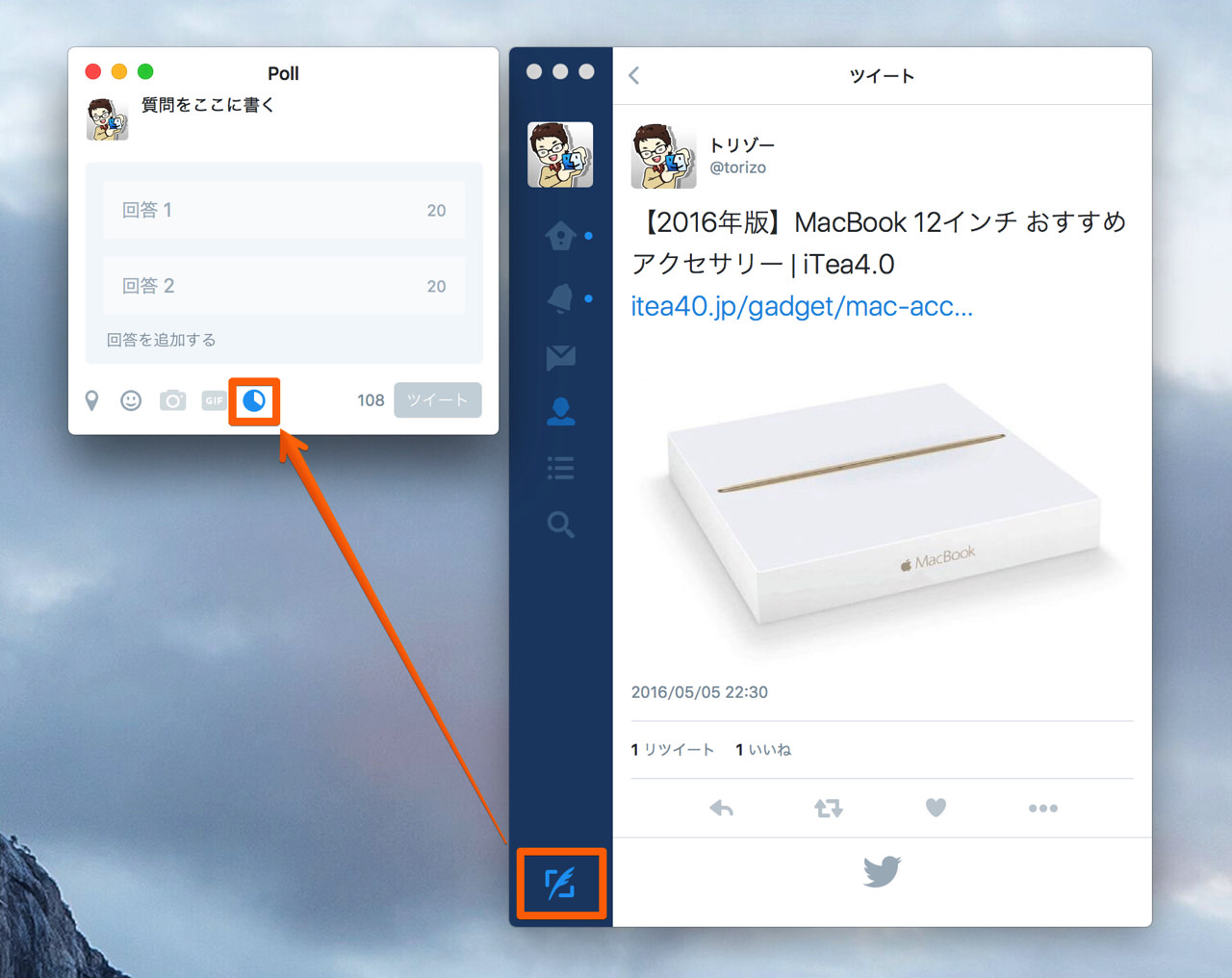 How to usevoting feature in twitter for mac1