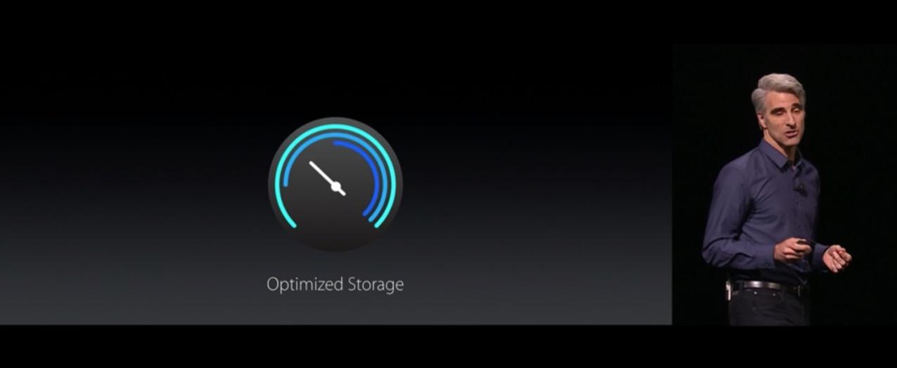 Optimized Storage(オプティマイズ・ストレージ)機能